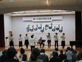17111 ふれあいコンサート (27).JPG